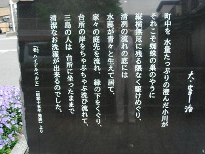 Dsc04042